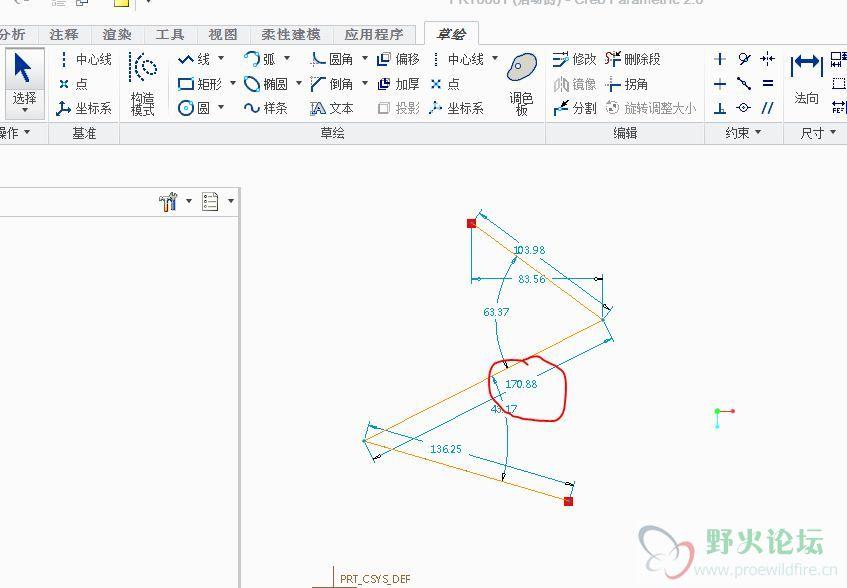 0锁定尺寸问题 - creo parametric 零件建模