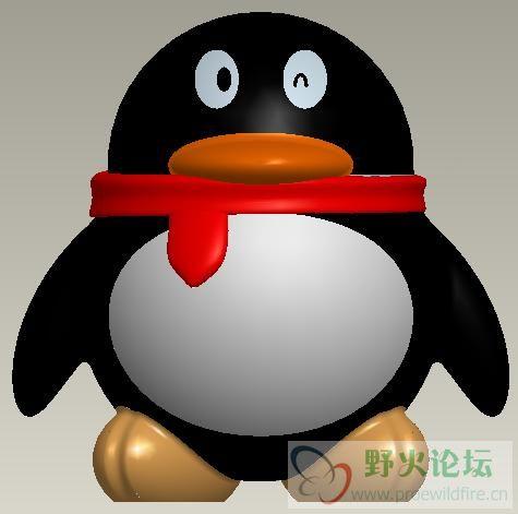 qq企鹅的画法