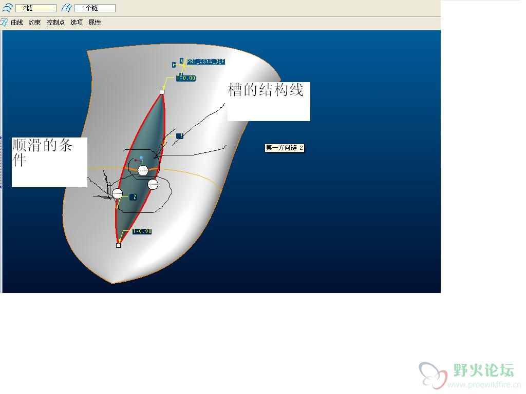画圆的步骤 素描图片简单一点的 画圆的方法 素描画圆的步
