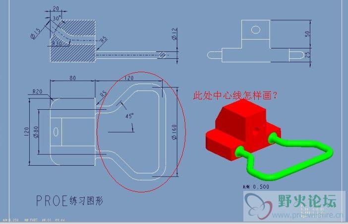 PROE 工程图的弯管圆柱中心线怎样画图片